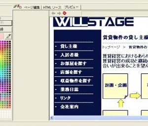 小田急線改札口インフォメーションボードに掲載します