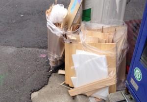 ゴミの不法投棄は犯罪です