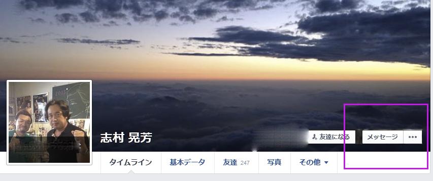 Facebook頁