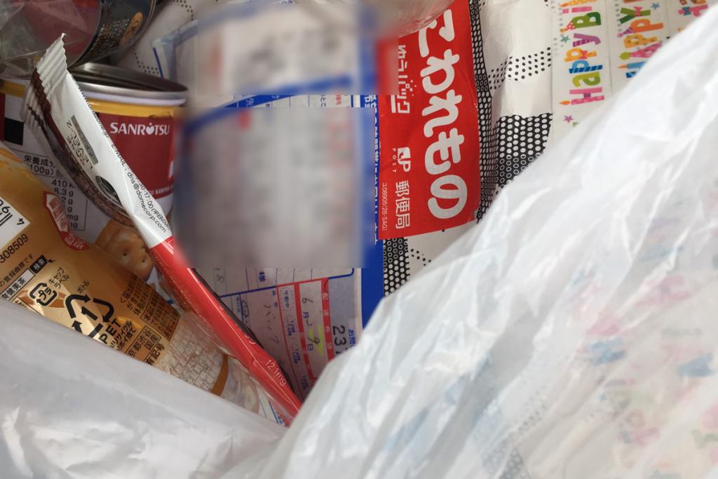 ゴミの不法投棄 意外な犯人