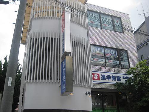 ひのき成城ビル 塗装工事