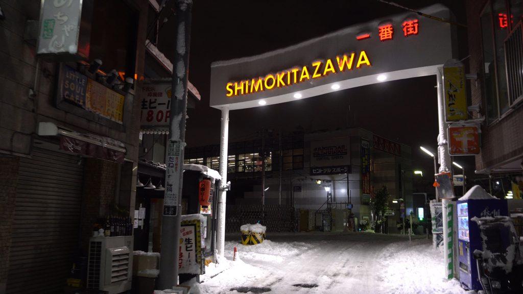 降雪時の賃貸管理